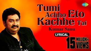 Tumi Achho Eto Kachhe Tai with lyric | তুমি আছো এতো কাছে তাই  | Kumar Sanu