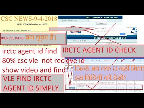 VLE FIND   irctc agent id ON NEW  METHOD