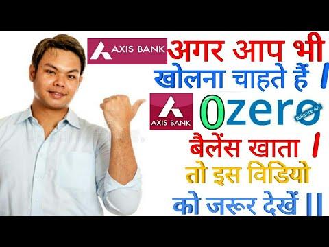 How to Open Zero(0) Balance Saving Account in Axis Bank