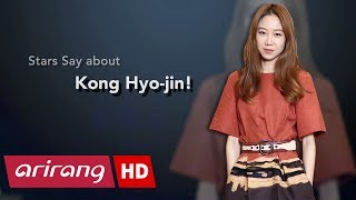 [Showbiz Korea] Stars Say about Gong Hyo-jin(공효진)