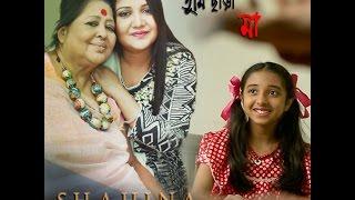Tumi Chara Maa | Shahina | Mother