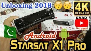 بعض مميزات جهاز StarSat SR-X1 PRO 4K - PakVim net HD Vdieos