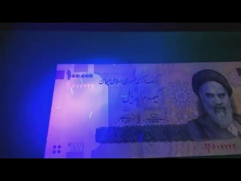 How to check banknote authenticity by UV light