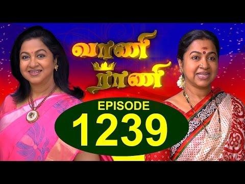 Xxx Mp4 Vaani Rani Episode 1239 18 04 2017 3gp Sex