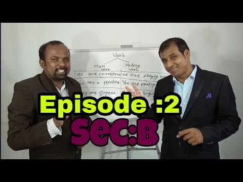 Spoken English Videos in odia || Basic English Grammar || Episode : 2