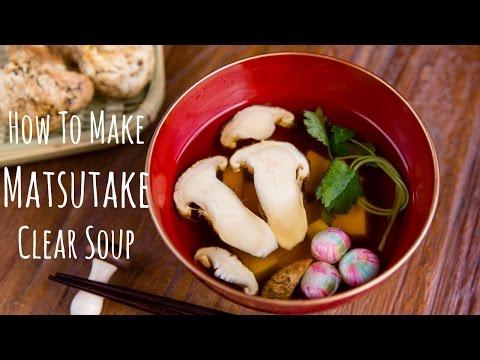 How to Make Matsutake Clear Soup (Recipe) 松茸お吸い物の作り方(レシピ)