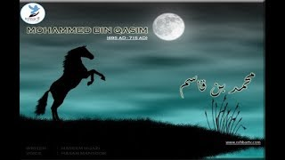 Mohammed Bin Qasim Episode 14  – Sabka Mohsin & Subha ka Sitaara