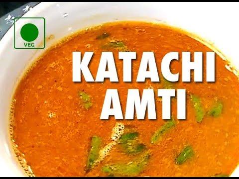 Katachi Amti Recipe / Marathi Recipe  | Puthuyugam Recipe