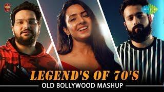 70s Special Mashup | Chand Mera Dil | Chadhti Jawani | Meri Bheegi Bheegi Si