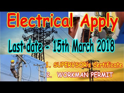 Electrical Apply 2018