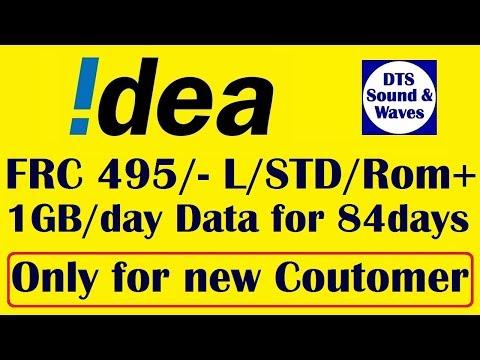 Idea New FRC 495/-, L/STD Unlimited+1GB/day data 84 days (12/10/2017)