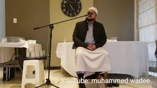 Beautiful recitation by Qari Huzaifah Lokhat - Surah Hadeed