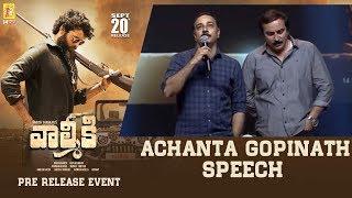 Producer Gopi Achanta Speech @ Valmiki Pre-Release Event | 14 Reels Plus