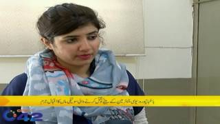 Step mother killed her son in Lahore