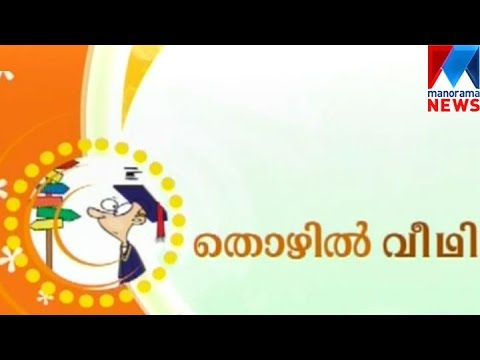 Army recruitment online registration started  | Manorama News