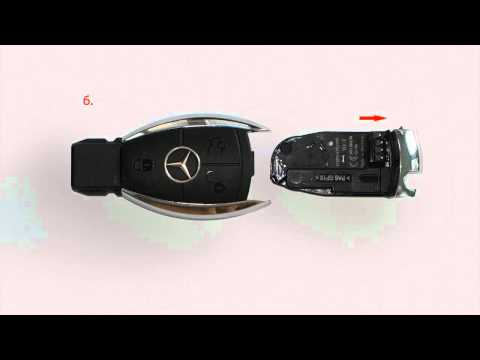 Mercedes Keyless Go SmartKey battery replacement - Change Batteries in SmartKey (HD)