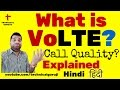 Hindi What Is Volte Explained In Detail