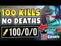 100 KILLS WITHOUT DYING CHALLENGE! (INSANELY DIFFICULTY) + HUGE GIVEAWAY - League of Legends