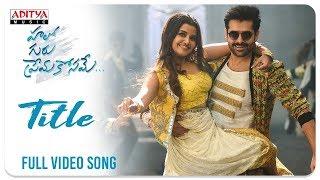 Hello Guru Prema Kosame Title Full Video Song (4K) || Hello Guru Prema Kosame Movie || Ram, Anupama