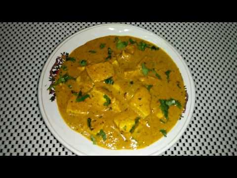 इस नवरात्रि पर बनाए बिना लसुन,प्याज़ के मलाई पनीर | Malai Paneer Recipe without Onion & Garlic