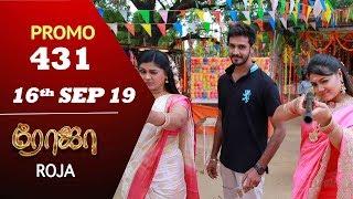 ROJA Promo   Episode 431 Promo   ரோஜா   Priyanka   SibbuSuryan   Saregama TVShows Tamil
