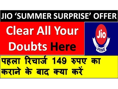 JIO SUMMER SURPRISE OFFER   First Recharge of Rs. 149 Doubt Cleared   FREE DATA For 3 Months JULY 17