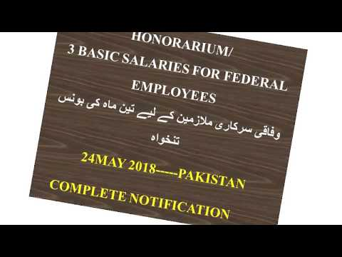 Three Month Salary Bonus for Federal Employees. Complete Notification