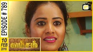 Vamsam - Tamil Serial | Episode 789 | 10/02/16