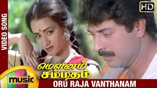 search amala and mammootty film song genyoutube