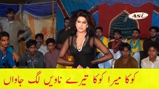 Pinki supper  mujra 2017 main tary nawan lag jawan Mahnoor khan asi videos Punjabi songs