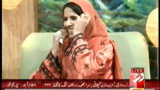 VSHEY SOHOB ( VSH NEWS ) With Marjan Azim Guest Aana Baloch Part 4 Of 4