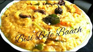 Bisi Bele Baath Recipe │ Veg Recipe of India
