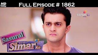 Sasural Simar Ka - 16th June  2017 - ससुराल सिमर का - Full Episode (HD)