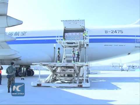 China donates relief aid to Afghanistan