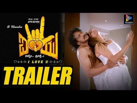 Xxx Mp4 I Love You Movie Trailer Upendra Rachita Ram Telugu Full Screen 3gp Sex