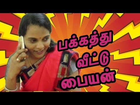 Xxx Mp4 Call Boy உடன் லுட்டி செய்யும் Aunty Call Girl Ep 01 Tamil Comedy Scene Short Film Knock Out 3gp Sex