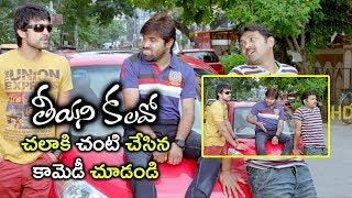 Teeyani Kalavo Scenes - 2017 Telugu Movie Scenes - Chalaki Chanti Comedy With Karthik