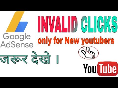Google Adsense Policy or invalid click activity