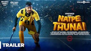 Natpe Thunai Official Trailer | Hiphop Tamizha, Anagha, Karu Pazhaniappan | Sundar C