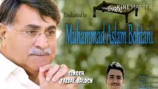 Aslam Bhotani Tai Khidmata Salam int (Faisal Baloch)