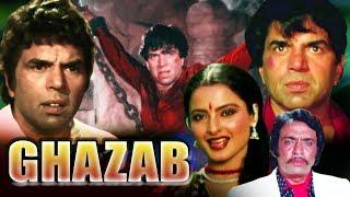 Ghazab Full Movie | Dharmendra Hindi Movie | Rekha | Superhit Bollywood Movie