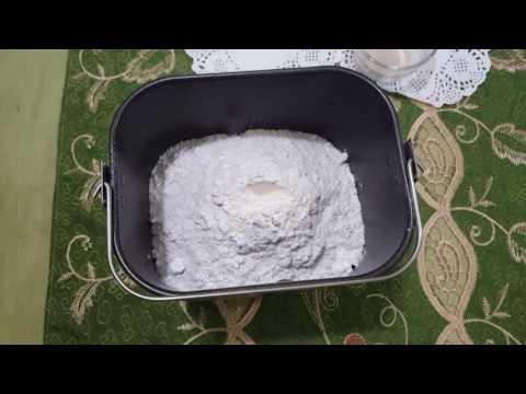 How to make a 2lb White Bread in the Hamilton Beach Breadmaker