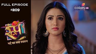 Roop : Mard Ka Naya Swaroop - 15th March 2019 - रूप : मर्द का नया स्वरुप  - Full Episode