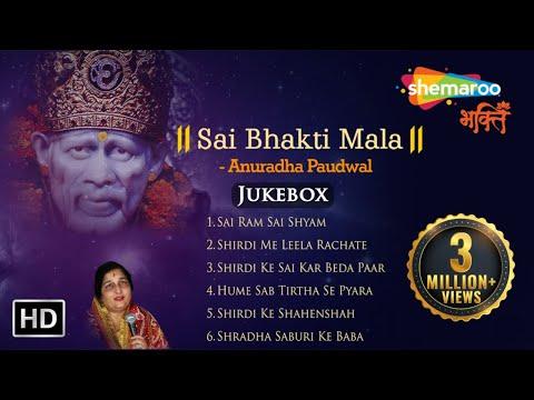 Download sai chalisa by anuradha paudwal songs