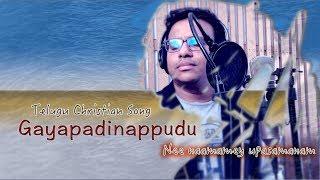 Gaayapadinappudu | Jonah Samuel | Sis.Sharon | Nee naamamey upasamanam | Official Video