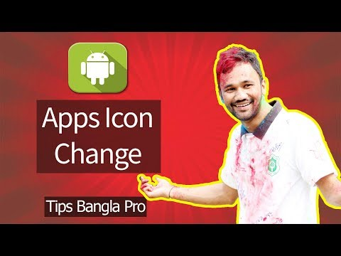Android apps icon change with thunkable