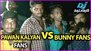 Pawan Kalyan Fans VS Allu Arjun Fans @ Duvvada Jagannadham Movie Theatre