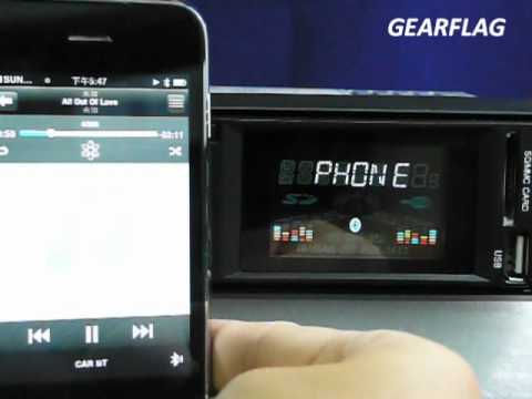 How to play iPhone music on Gearflag G309 car stereo through bluetooth