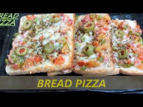Bread Pizza | Kids Special Recipe In Marathi