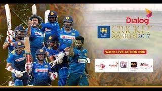 Dialog Sri Lanka Cricket Awards 2017